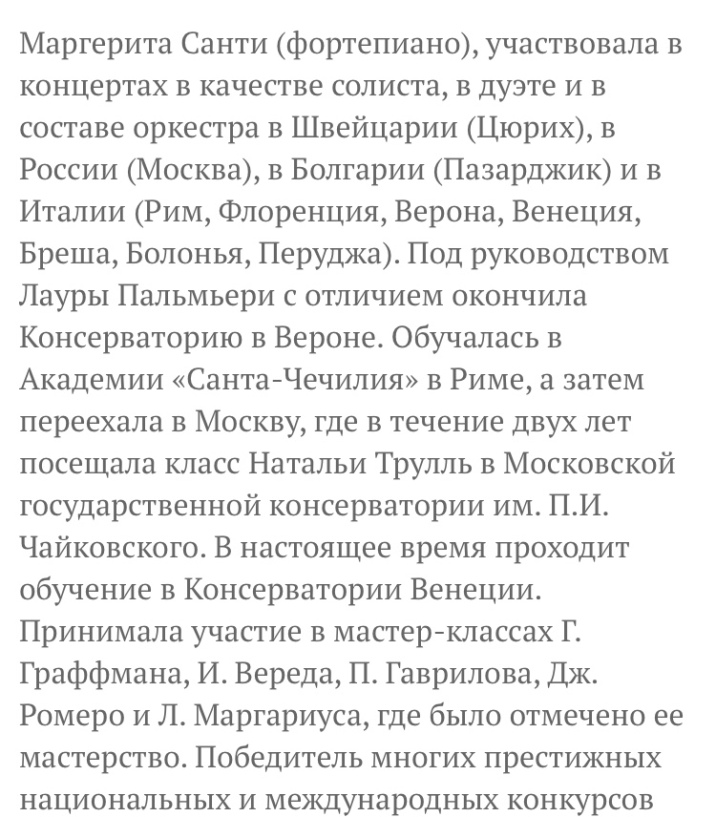 Yusupov Palace Annoucement St.Peterburg